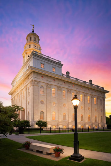 Picture of Nauvoo Pathway