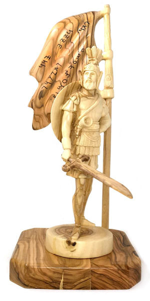 "Picture of Captain Moroni Olive Wood Carving 12 3/4"" Tall"