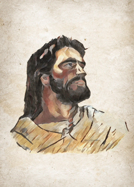 Picture of The Strength of Christ
