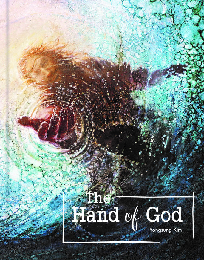 Picture of The Hand of God Gift Book