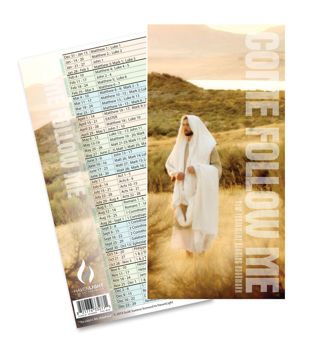 Picture of Come Follow Me 2019 The Lord is my Shepherd Bookmark